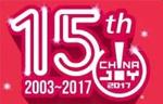 ChinaJoy2017有什么看点?跟着小鸡一起搞事情!